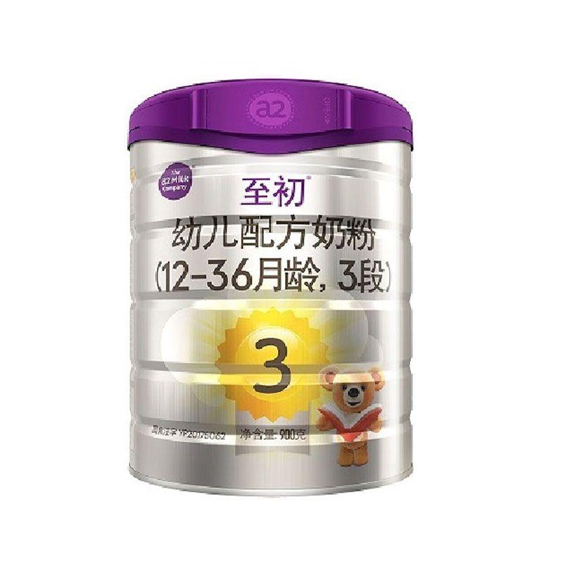 A2至初婴儿配方奶粉(3段)900g