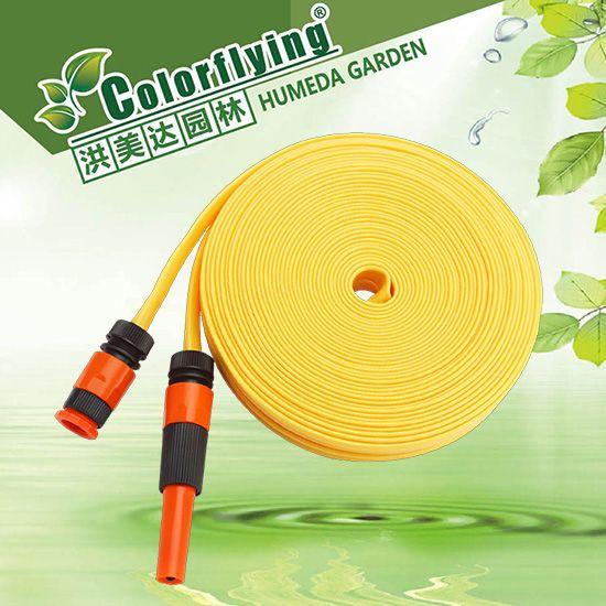 PVC环保 水带四级花园软扁防冻防爆水管家用汽车水枪管4分