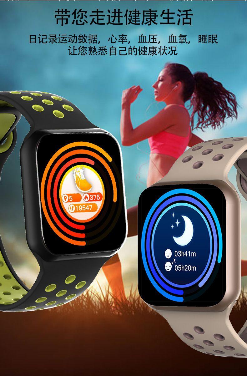 F8全触屏智能手环 心率血压 监测信息提醒 活动礼品