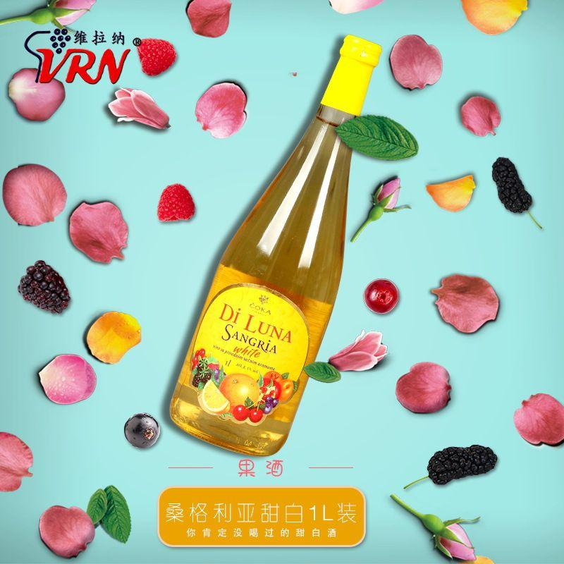 塞尔维亚红酒  乔卡桑格利亚甜白水果葡萄酒 原瓶进口 1L大瓶装