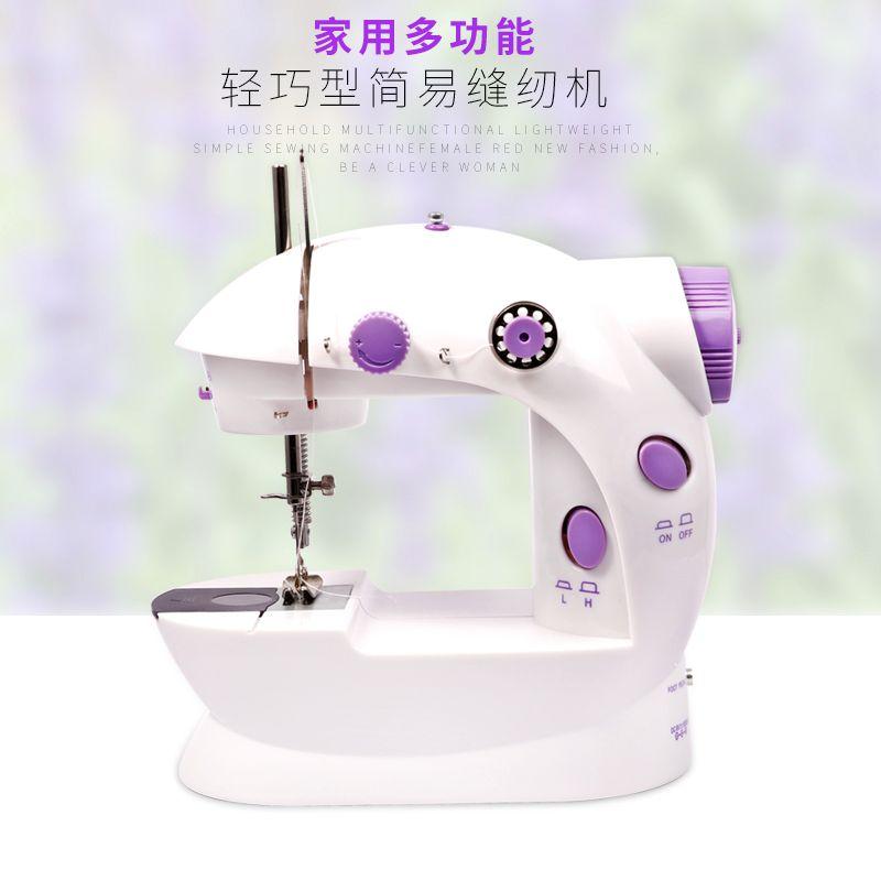批发202家用迷你缝纫机小型全自动多功能吃厚微型台式电动缝纫机
