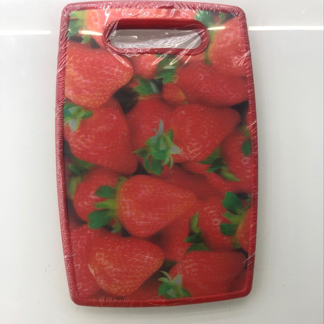 3D草莓水果菜板