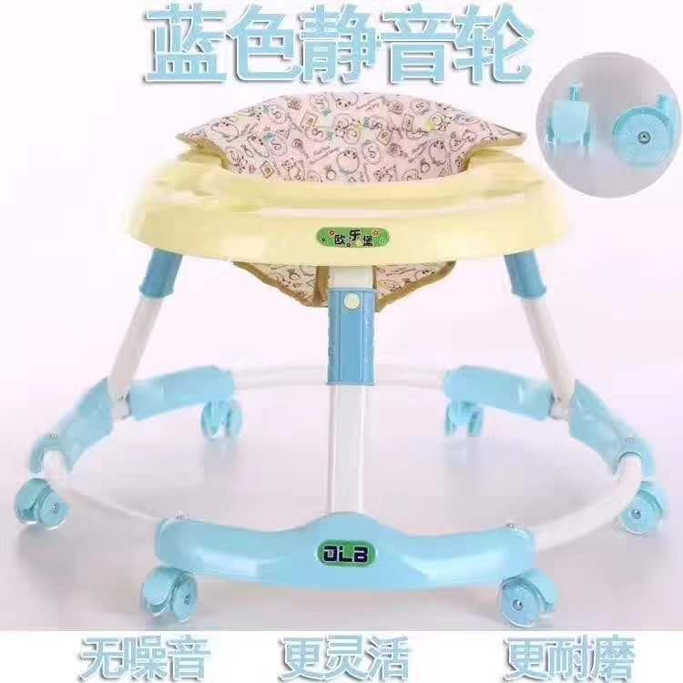 儿童学步车QC H016-698