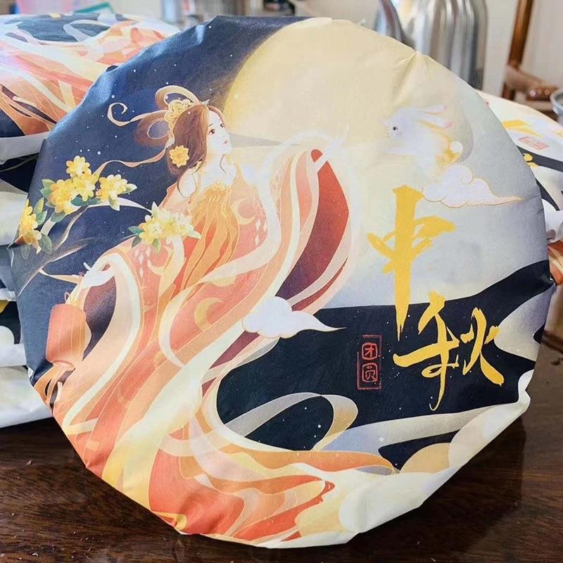 可开票企业福利月饼茶叶 福鼎古树白茶贡眉饼350g 白茶饼盒装定制