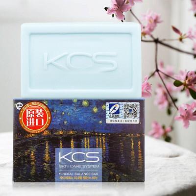 促销  爱敬KCS清爽型香水洁面沐浴皂100g 韩国进口(精油皂洗脸皂香氛皂 名画包装 平衡肌肤水油 男女)