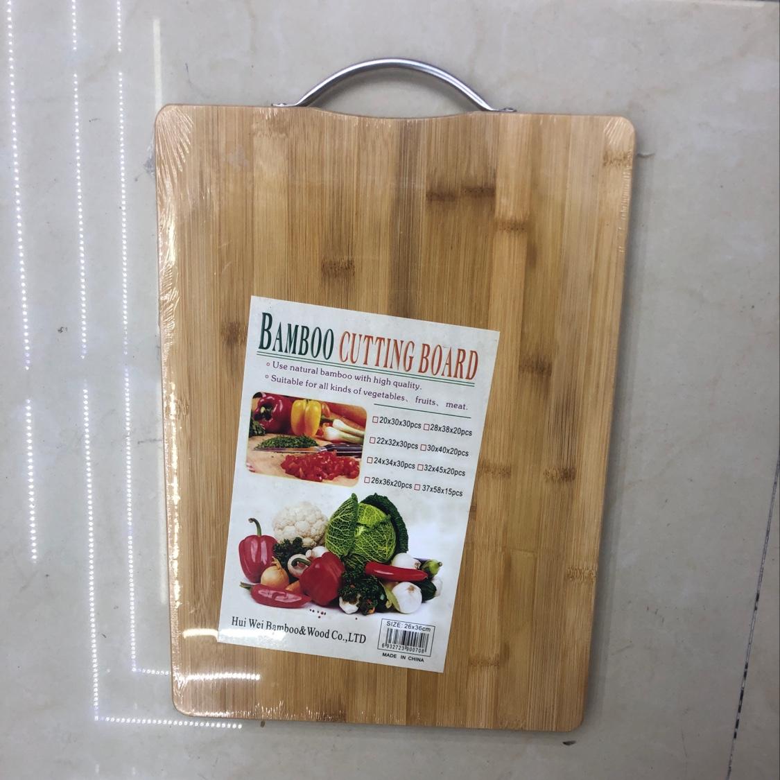 反形竹子菜板