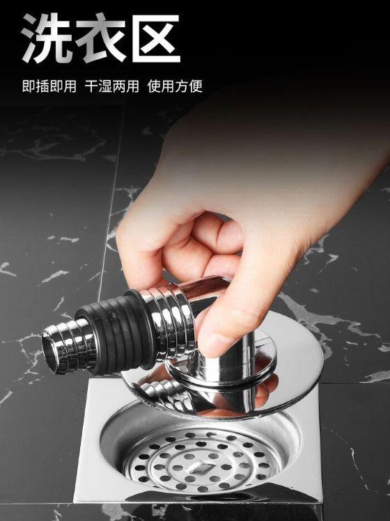 洗衣机专用大排量6厘加厚洗衣机地漏