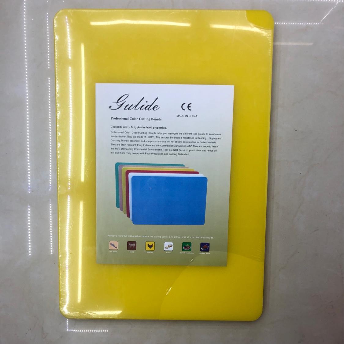 PE黄色菜板