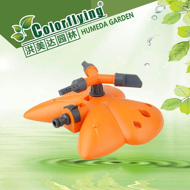 园林草坪喷洒灌溉 摇臂喷头浇花蝴蝶底座旋转喷洒器