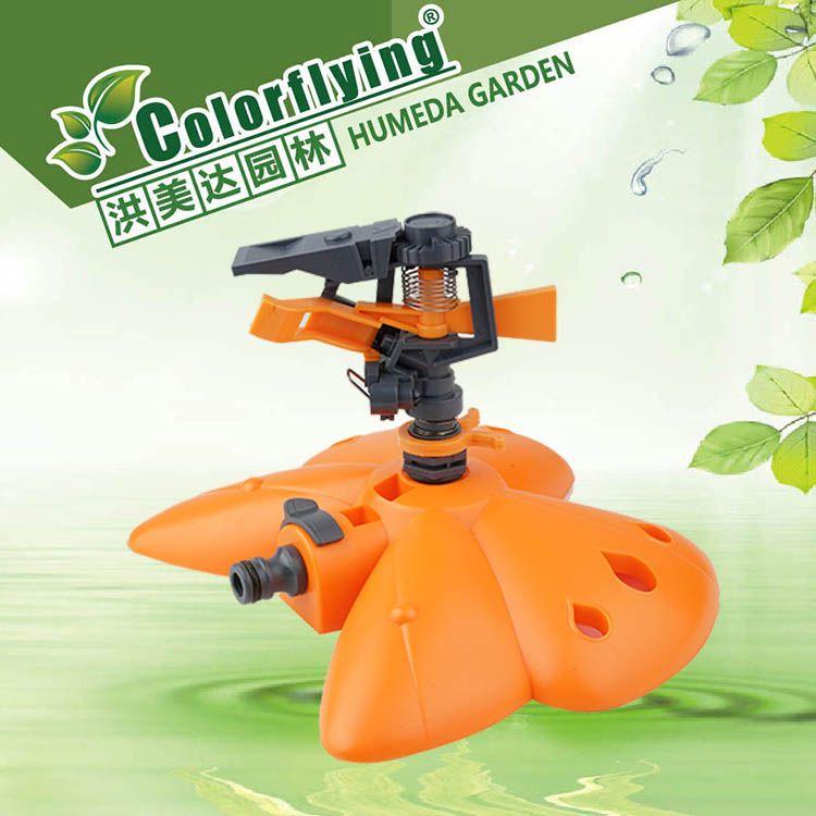 园林浇花蝴蝶底座旋转喷洒器 草坪喷洒灌溉 摇臂喷头