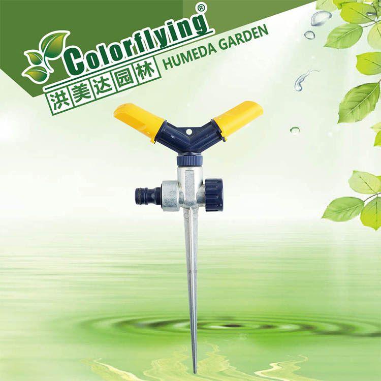 园林360度旋转喷头 家用 锌合金插针 塑料三叉洒水器 工厂直销