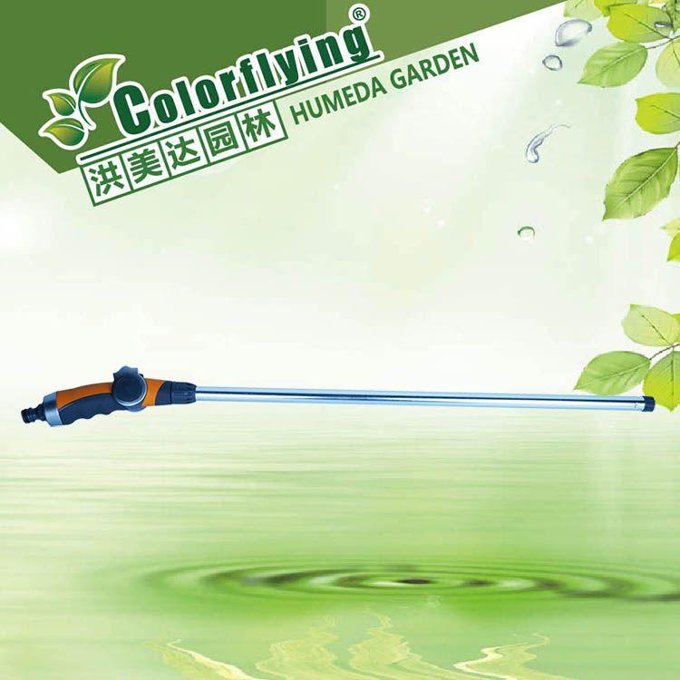 园艺浇水长杆喷头 多功能伸缩浇花喷枪 洗车水枪 园艺水枪 灌溉