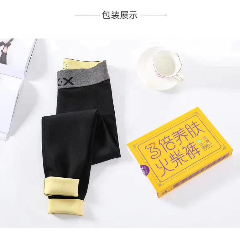 [玫瑰]203-1#/203-2#,字母腰款, 三倍养肤火柴裤,有型有爱有温度!