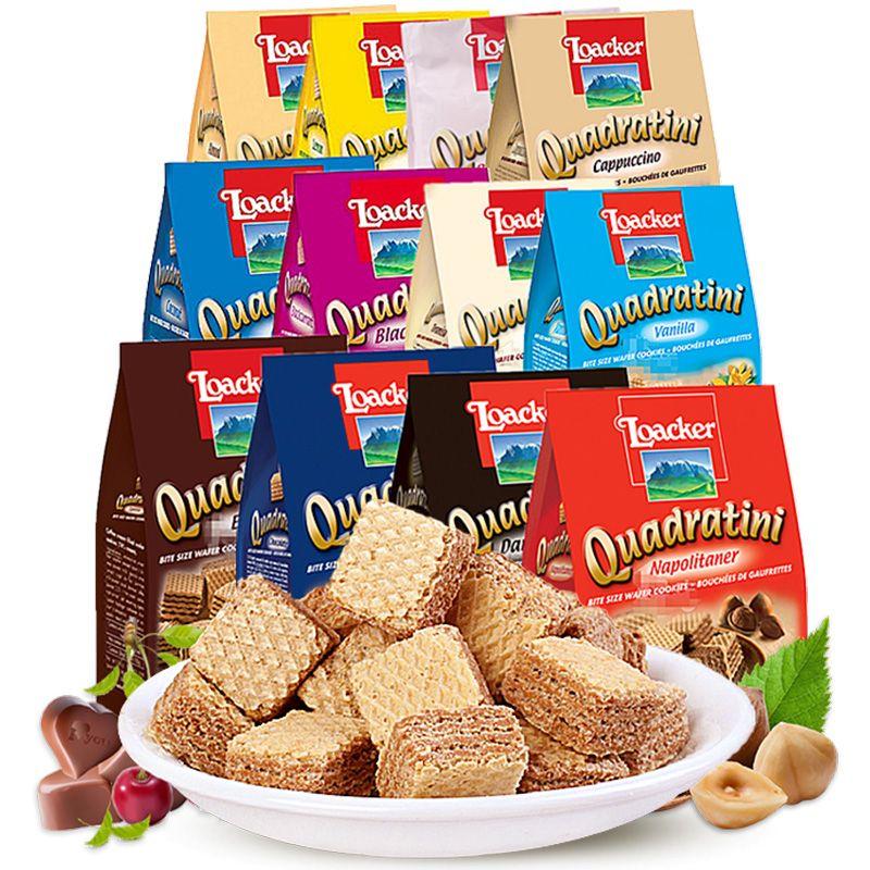 意大利进口网红莱家巧克力榛子酸奶味香草味夹心威化饼干休闲零食