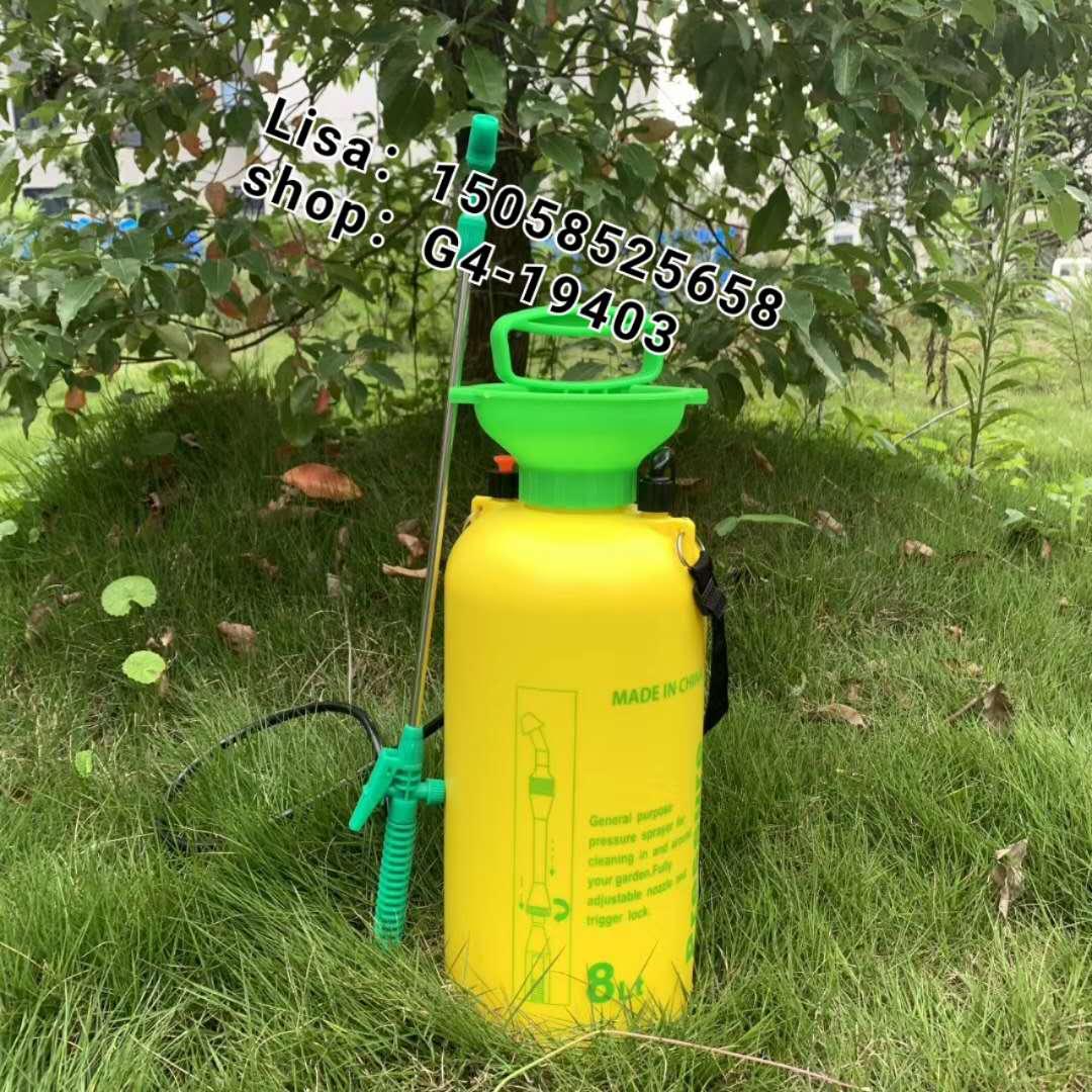 中国好货8L小型园艺浇花洒水肩负喷雾器家用园艺手动气压式喷水