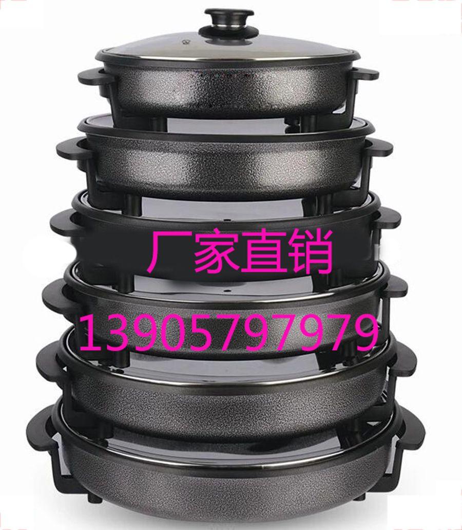 多功能电煎锅 电饼铛 平底圆形电烤锅 披萨锅电热锅 现货批发