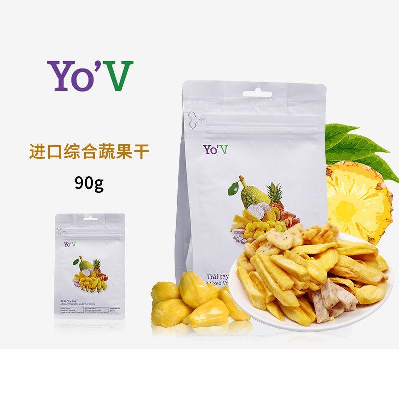 越南进口越之蜜YO'V综合果蔬干冻干脱水办公网红休闲果干零食蜜饯