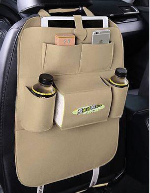 汽车收纳袋毛毡椅背 车载座椅后座挂袋 车用多功能长款大号置物袋