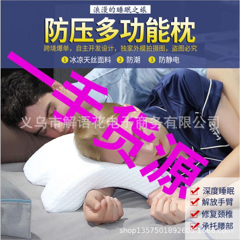 厂家直销 外贸新款 情侣枕 X型枕 慢回弹记忆棉枕芯 跨境爆款