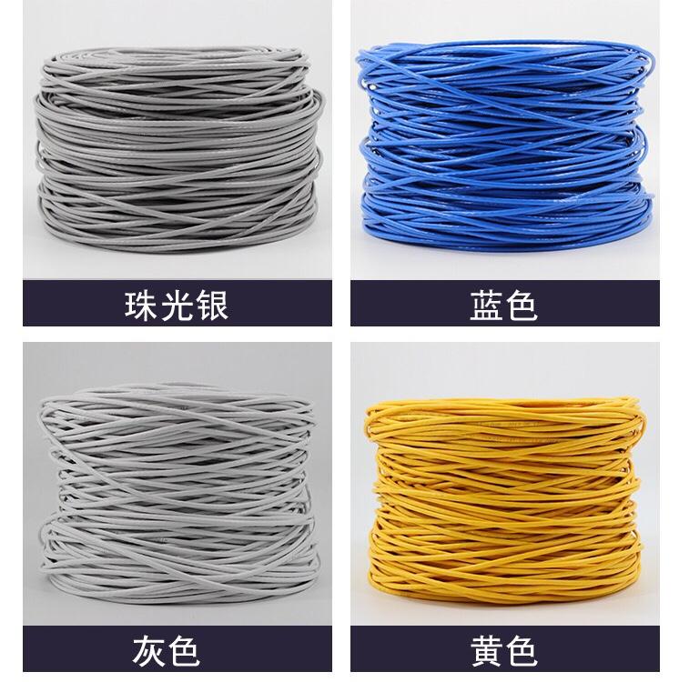 G92#  国标网络线,千兆超五类双绞线4×2×0.5无氧铜,305米/箱