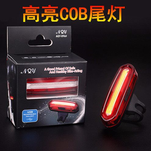 AQY-096 自行车尾灯USB充电警示灯 山地车骑行装备配件(多款式)