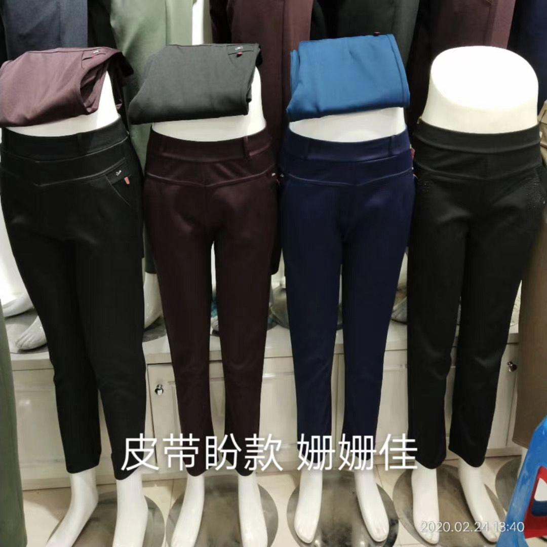 女裤爆款直销厂家284