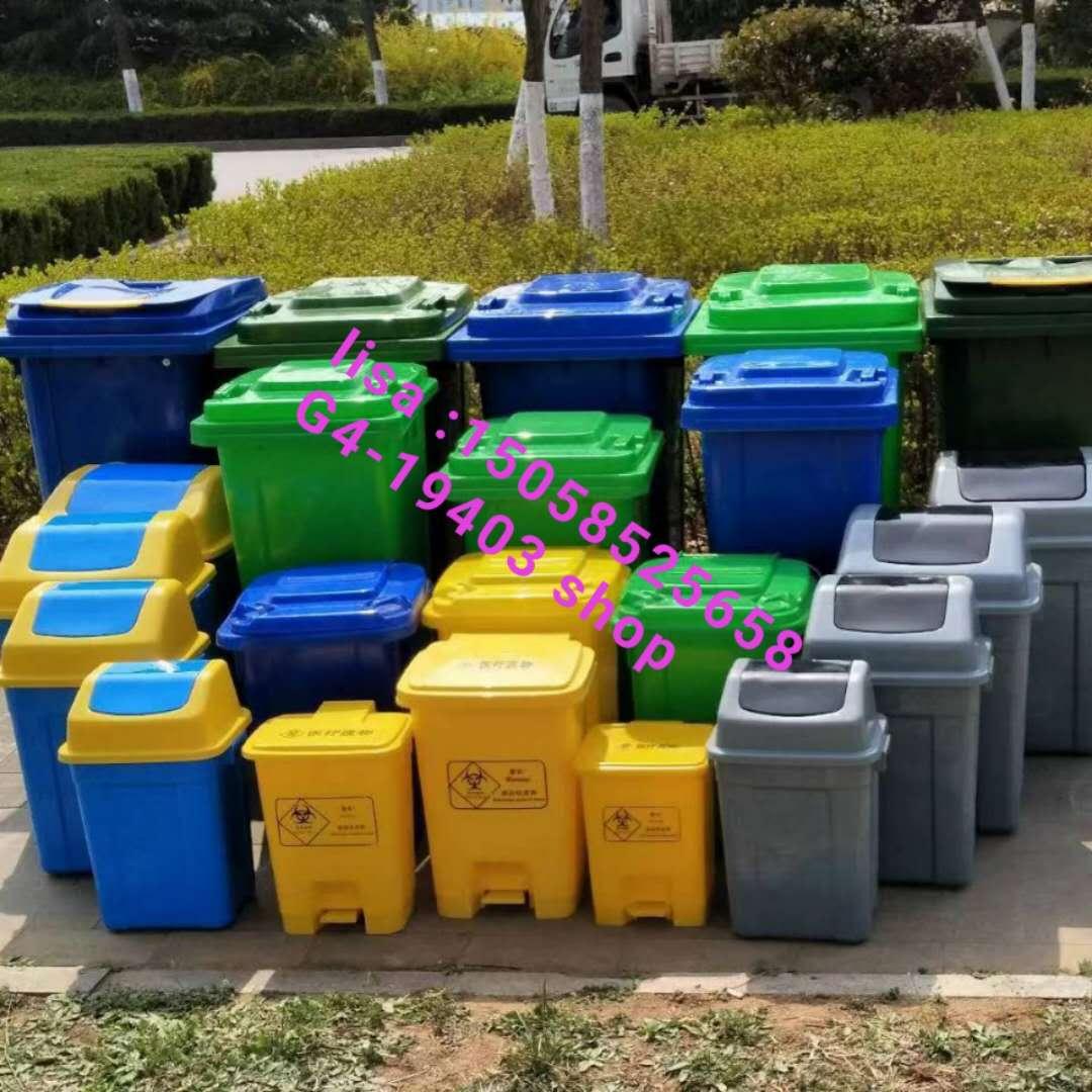 工厂直销 塑料垃圾桶
