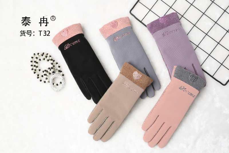 新款韩版新面料时尚精品手套