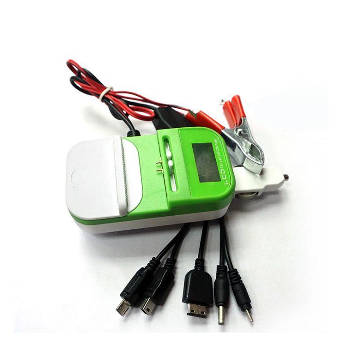 新款太阳能12V数显一拖五手机夹子充非洲电瓶夹子充电器