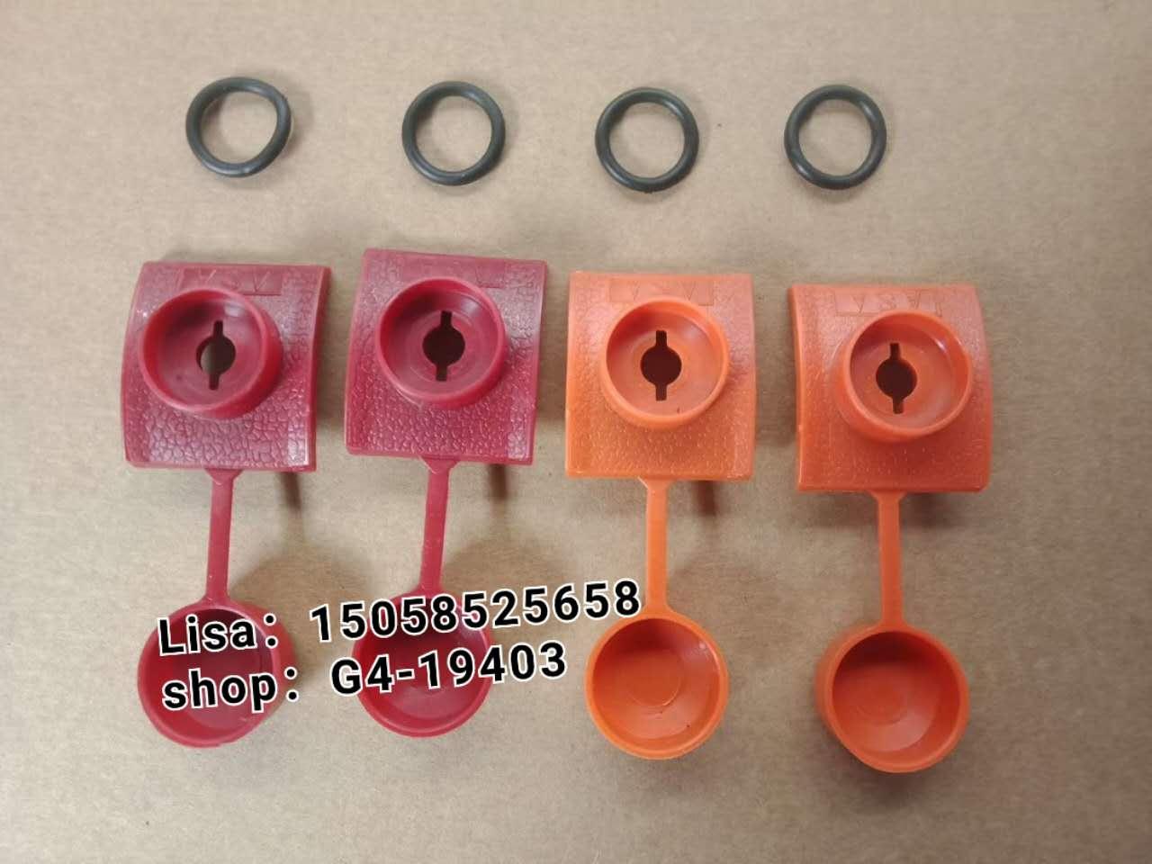 复合瓦配件 树脂瓦防水盖 螺丝塑料盖 装饰盖 帽盖