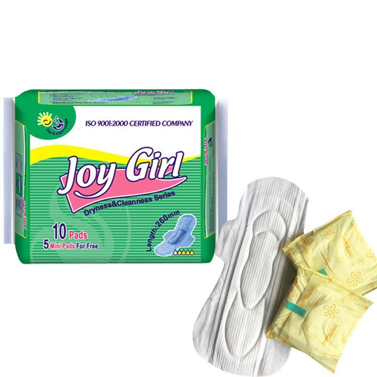 卫生巾 姨妈巾护垫