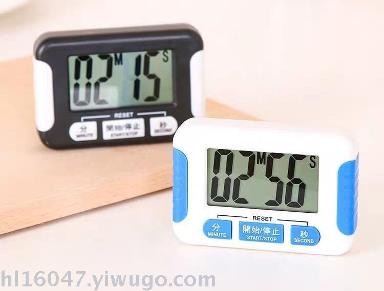 厨房烘焙定时器闹钟器秒表计时器记时器电子提醒器