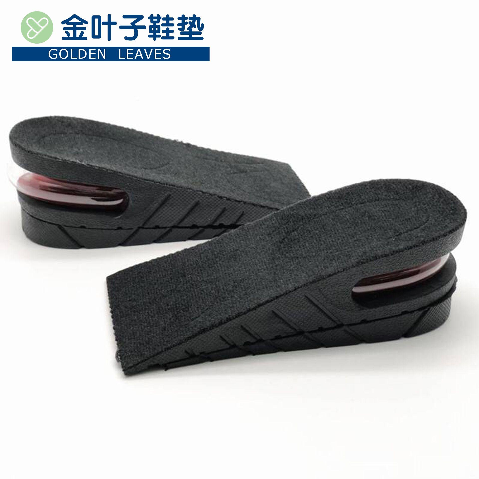 增高鞋半垫女内增高鞋垫男增高垫气垫男式女式隐形可拆卸鞋垫1030