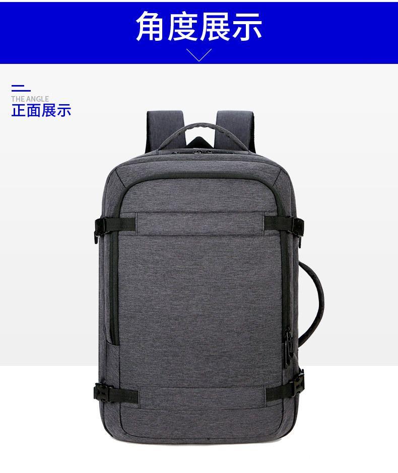 新款大容量双肩包 户外旅行牛津布男女学生多功能USB电脑背包