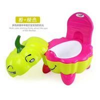南瓜坐便器 便携式儿童坐便器