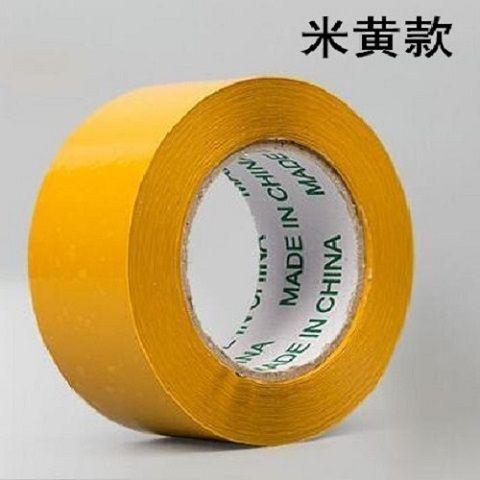 总200卷!43.5mm宽度180米 胶带 封箱胶带 打包胶带 透明胶带