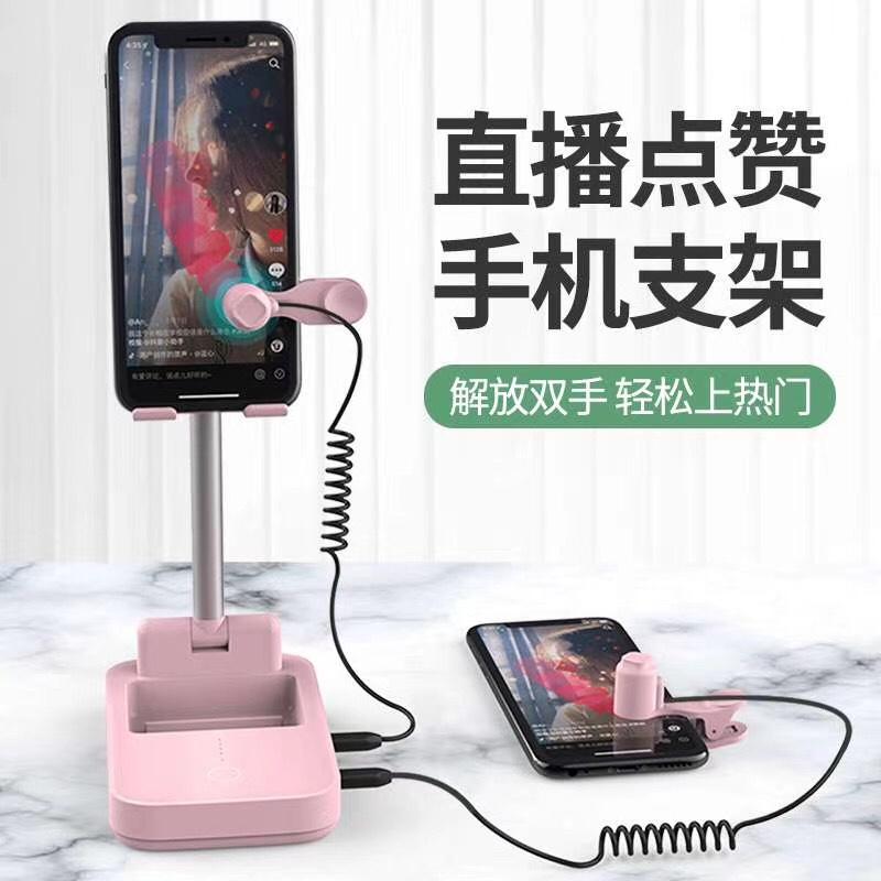 新品上市 点赞手机支架   带一个点击头 2000容量充电宝
