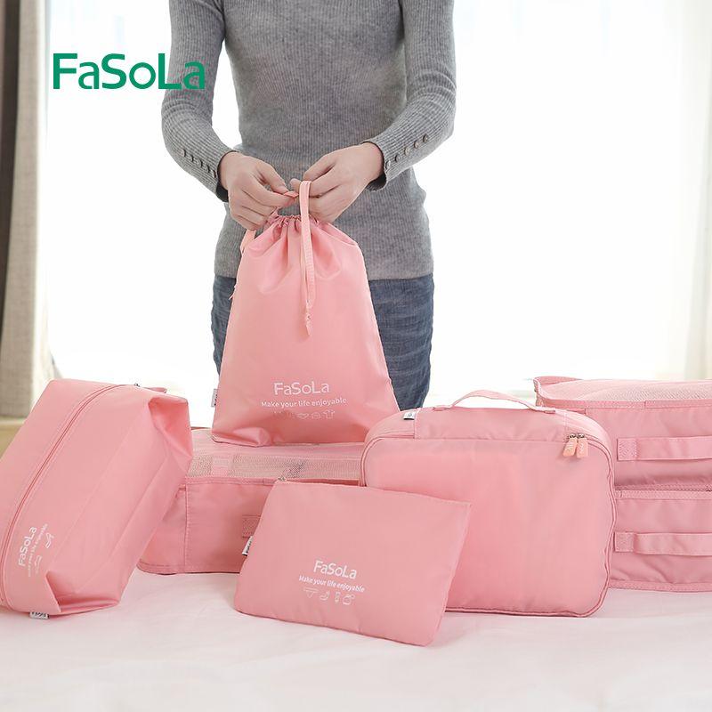 7件套防水旅行收纳袋套装行李箱收纳袋整理袋