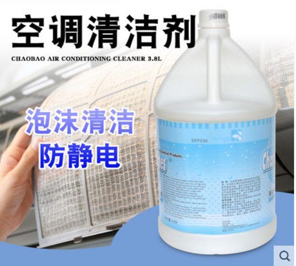 DFF035空调清洁剂除垢去污商用内机翘片强力去污垢洗