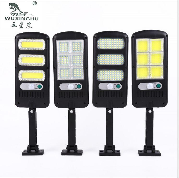 太阳能遥控小路灯