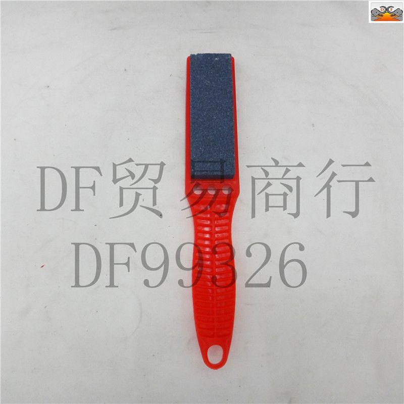 DF99326  大号双面磨刀刷   DF  TRADING HOUSE
