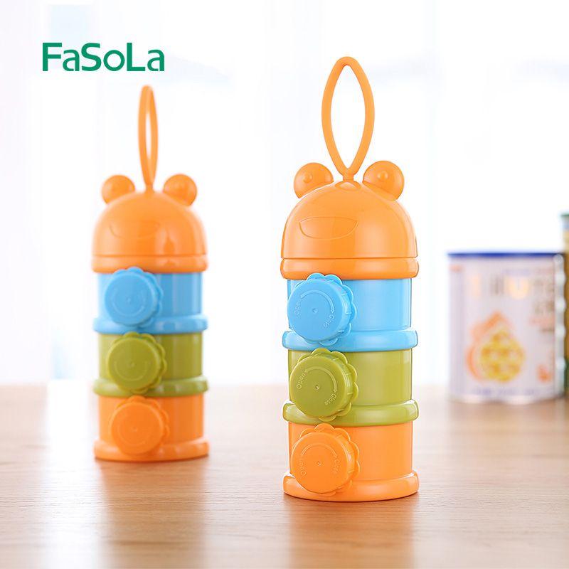 FaSoLa奶粉盒便携式外出装婴儿奶粉罐大容量密封罐宝宝方便奶粉格
