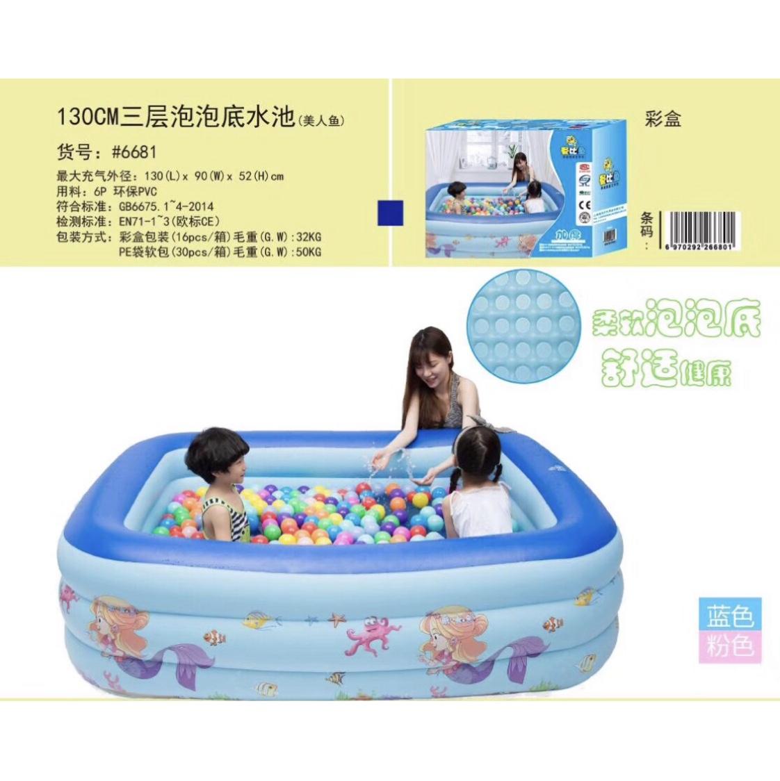 充气水池玩具池