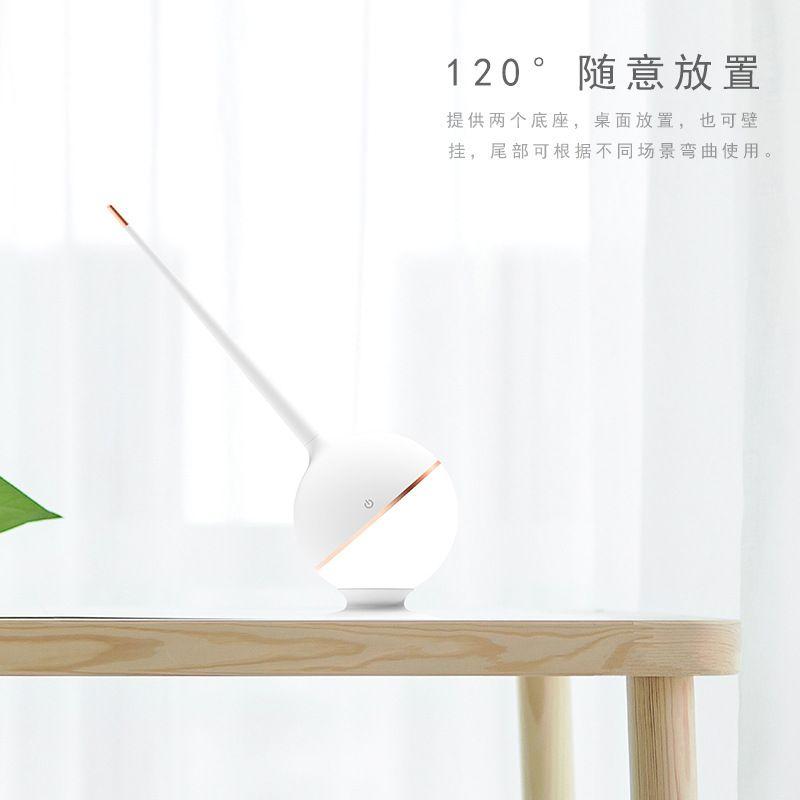 小白随行灯 喂奶灯露营灯 创意产品led户外灯