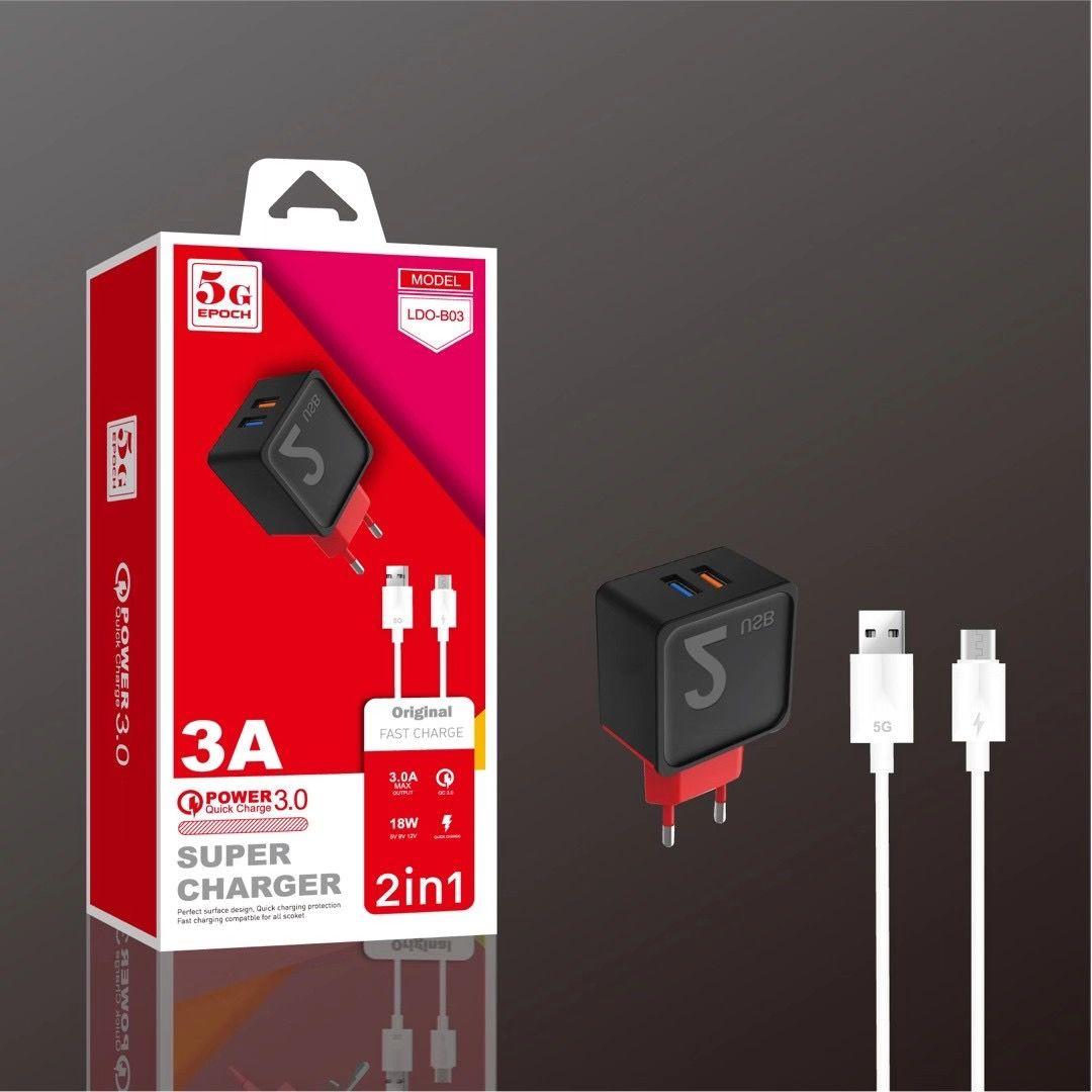 B03手机充电套装