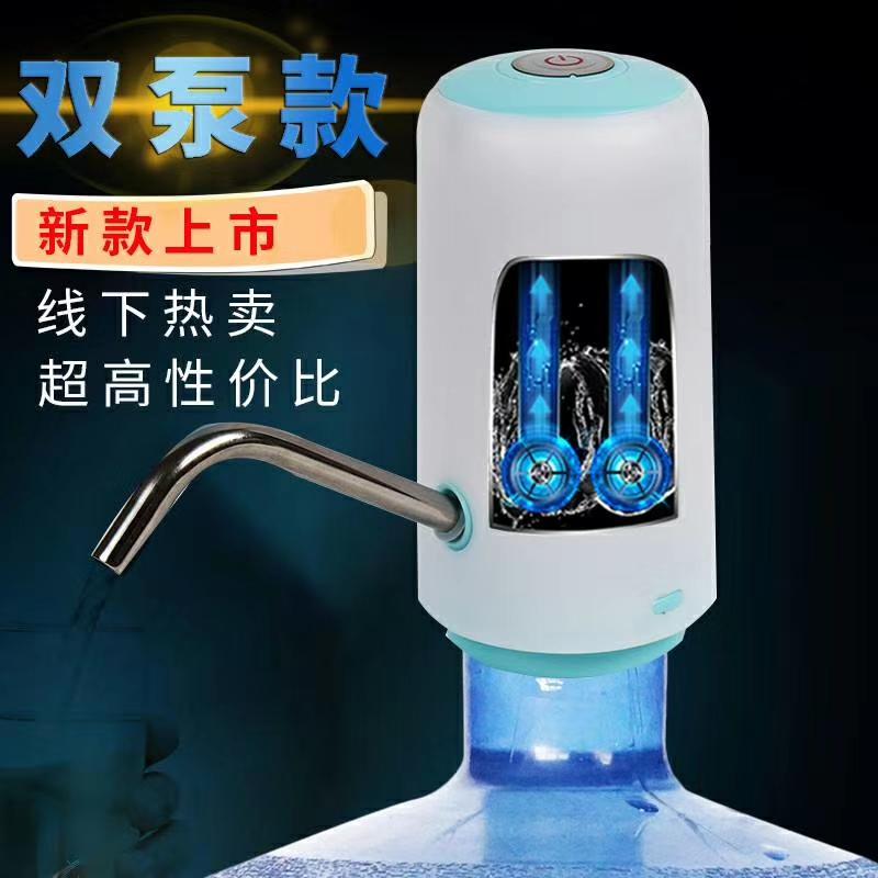 电动抽水器双泵电动抽水器便携式抽水器桶装水抽水器压水器