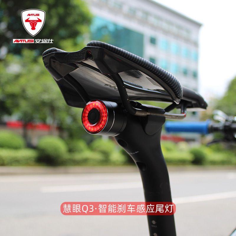 安途仕Q3自行车尾灯智能感应刹车灯山地公路车夜骑警示灯骑行装备
