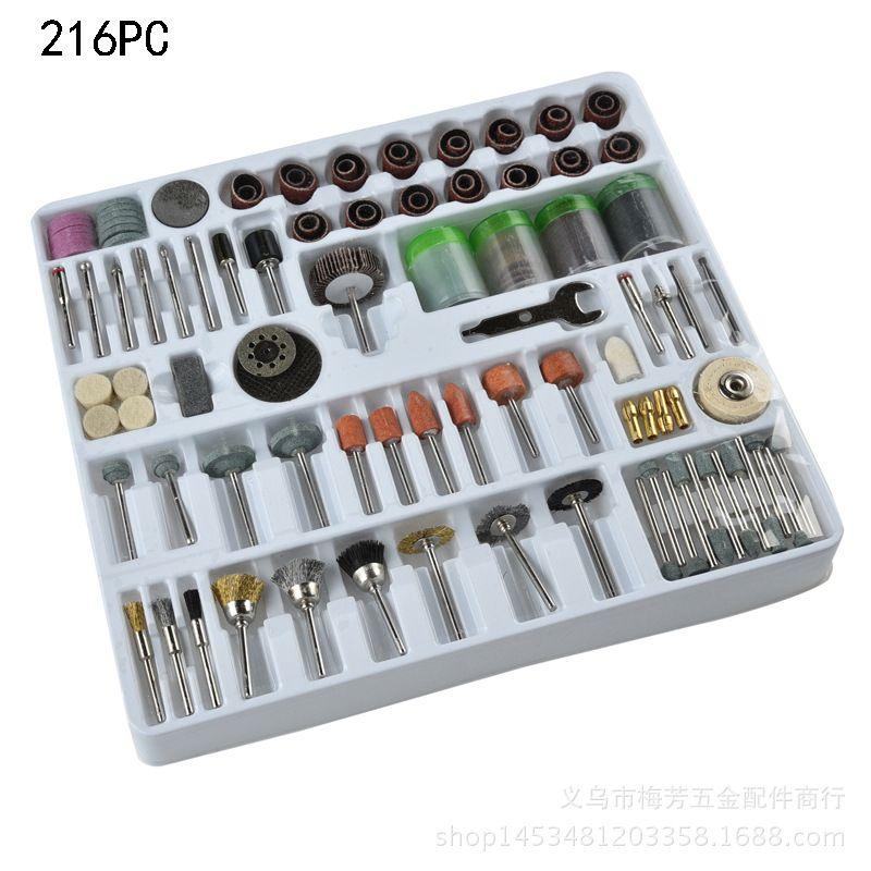 216PC电磨配件打磨切割雕刻配件批发电动雕刻工具电动打磨工具
