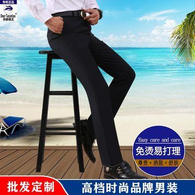 秋冬季商务西裤男士免烫休闲正装厚款黑色西装裤宽松直筒男裤
