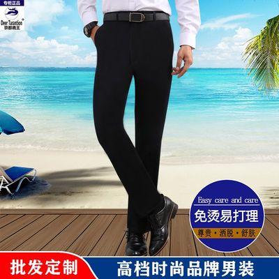新款秋冬季商务西裤男士免烫正装厚款西装裤高腰宽松直筒男裤